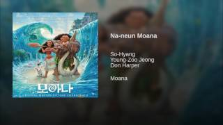 Moana OST, I Am Moana (Song of the Ancestors) Korean
