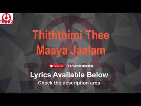 Thiththimi Thee Karaoke with Lyrics - Maaya Jaalam