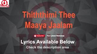 Thiththimi Thee Karaoke with Lyrics - Maaya Jaalam