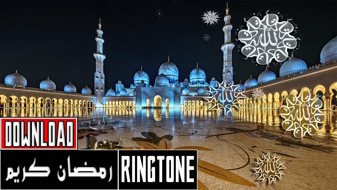 رمضان كريم  | islamic Ringtone  | Download Link | Ramadan Edition | Skywarr