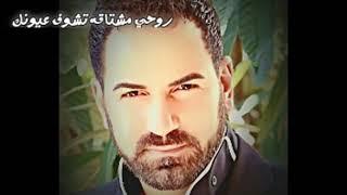 جانن روني الحاج - (Rony Hajj (janen