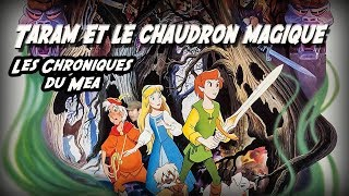Download Video TARAM ET LE CHAUDRON MAGIQUE (1985) - Les Chroniques du Mea MP3 3GP MP4