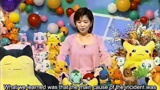 Pokémon Problem Inspection Report (Subtitled)
