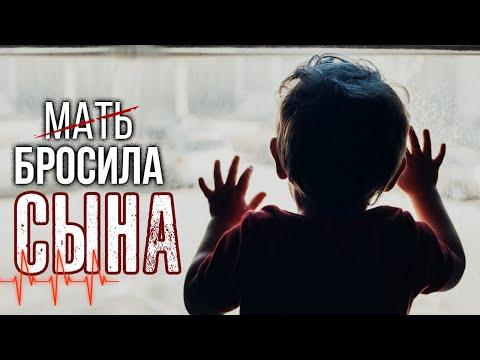 Для зрителей канала СЛОВО ПАЦАНА И ВАСЯ НА СЕНЕ. Миша остался один с бабушкой