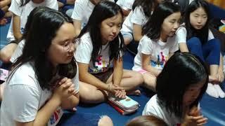 2018 초등부 여름 캠프