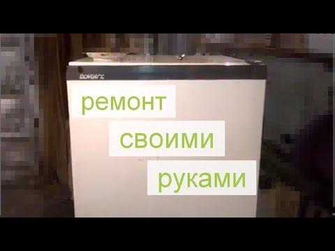 для не отключается холодильник донбасс смерть могла заставить