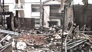 1995年1月24日撮影 阪神大震災 〜神戸市中央区、大日通、宮本通〜