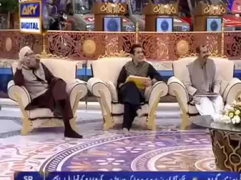 Hm to doby hain sanam tmko b ly dobain gain Shan e Ramzan 2016  Shoaib Aziz