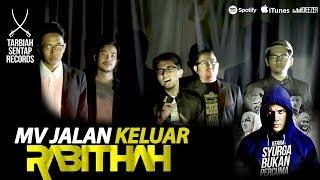Gambar cover Rabithah - Jalan Keluar (OST Kerna Syurga Bukan Percuma)