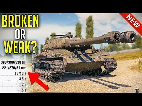 Broken, Balanced Or Weak First Double Barreled Tank 🔥 | World Of Tanks New Gun System Details