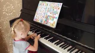 Маленькая девочка играет на пианино в две руки. МУЗИЦИРУЕМ Виталина 3 года