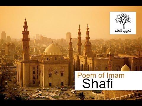 Diwan Shafi Safeeh Eng