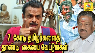 Shihan Hussaini Interview on OPS revolts against Sasikala
