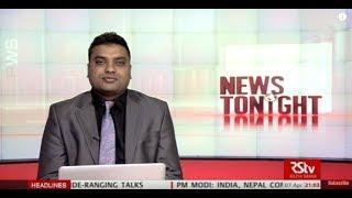 English News Bulletin – Apr 07, 2018 (9 pm)