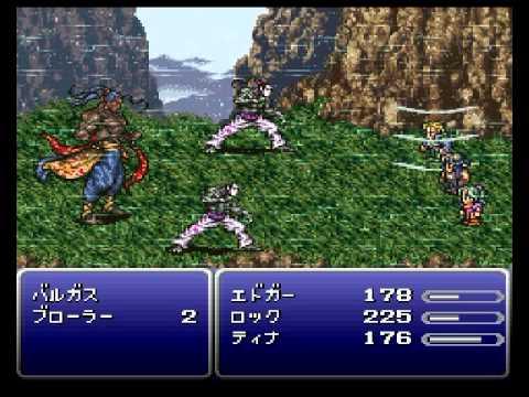 Final Fantasy VI T-Edition FF6T ボス戦 Part1