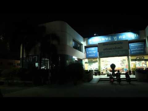 คลินิกหมอชัยยะ คลินิกหมอตา เมืองชลบุรี