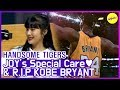 Gambar cover HOT CLIPS HANDSOME TIGERS | JOY's Special Care 💕 & R.I.P Kobe Bryant 🌟 ENG SUB