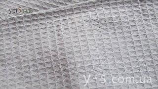видео Мужские вафельные халаты   оптом Душка Махрушка Иваново