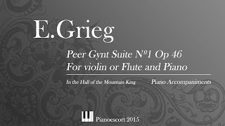 E.Grieg - Peer Gynt Suite - In the Hall of the Mountain King - Piano Accompaniment