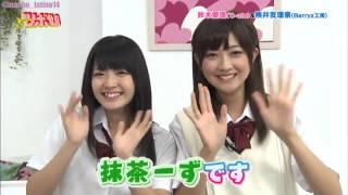 bueno aqui les dejo un video muy divertido de Suzuki Airi y La torr...