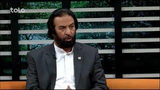 ویژه برنامه روز استقلال بامداد خوش - صحبت ها با پوهاند نصرت الله ستانکزی استاد دانشگاه کابل