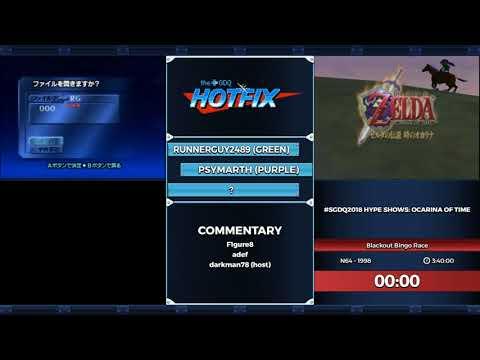 GDQ Hotfix Presents: SGDQ 2018 Hype Shows: Legend Of Zelda: Ocarina of Time Bingo
