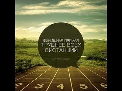 на финишной прямой  в интерьере Bata  www. brigada1.lv