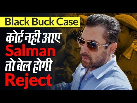 Blackbuck poaching case: Court to reject Salman Khan`s bail if next hearing is not attended