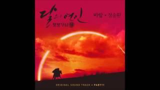 Youtube: Wind / Jung Seung-Hwan