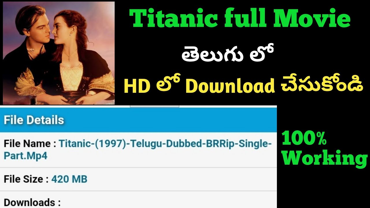 Download How to Download Titanic full movie in Telugu By Sandeep YouTube World 