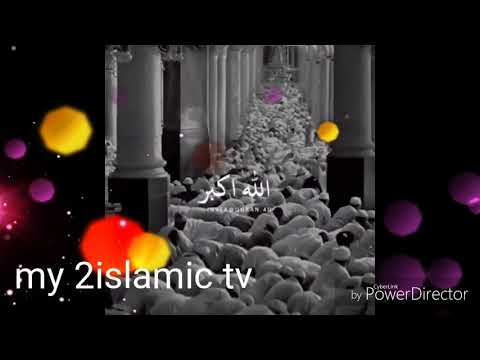 gulaab new naat hammd allah allah official video HD 2017