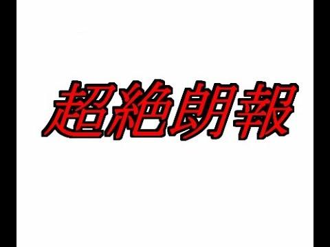 【超絶朗報】韓国側から国交断絶の提案キタZ??????━━━━゚∀゚━━━━!!wwwwwww:あじあニュースちゃんねるより