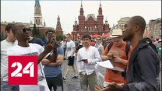 Красную площадь превратят в Перу - Россия 24