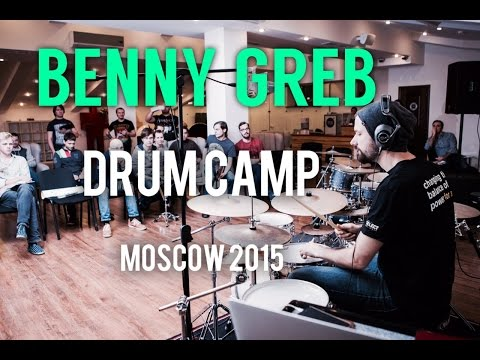 Benny Greb Drum Camp 2015 in Moscow Drumschool (K)