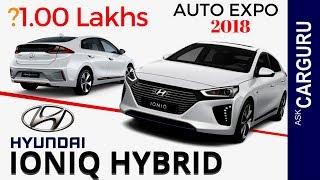 Hyundai IONIQ, Hybrid, CARGURU Explains हिन्दी में, Price, Engine, Interior, Accord & Toyota Camry