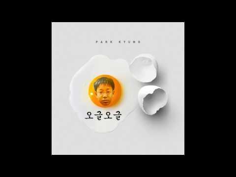 Park Kyung - 오글오글 (+) Park Kyung - 오글오글