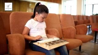 Уроки музыки детям  №1