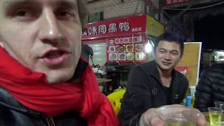 Ночь с Серегой (18+)- Наши в Китае #10