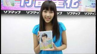 8月28日に開催されました、ファーストDVD「FULL FACE~聖なる花~」発売...