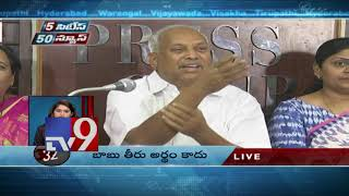 5 Cities 50 News || Top News || 22-02-2019 - TV9