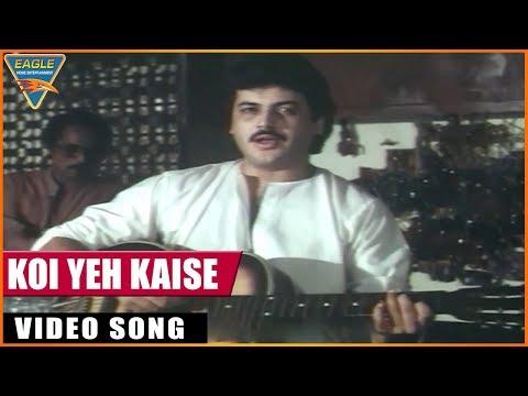 Arth Hindi Movie || Koi Yeh Kaise Video Song || Raj Kiran || Eagle Entertainment Offici