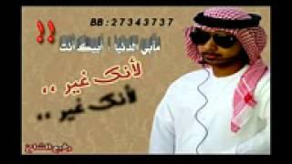 AUD-20120913-WA0045.mp3