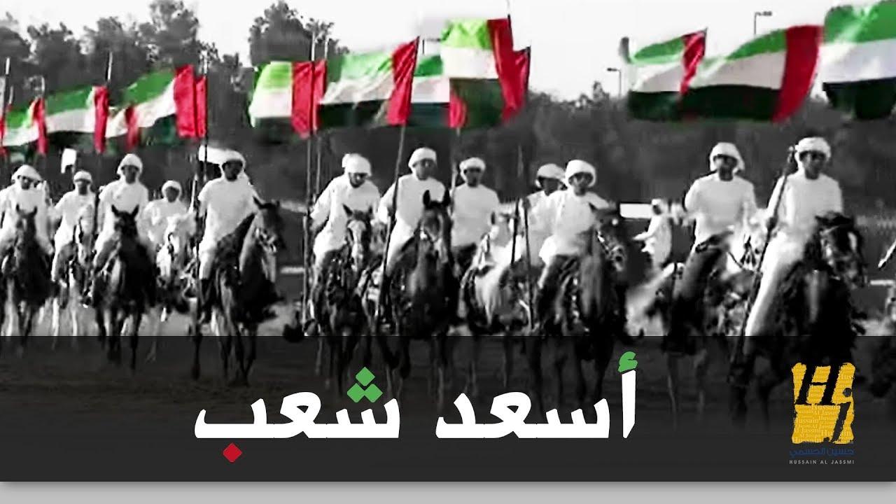 أبشرك حسين الجسمي mp3