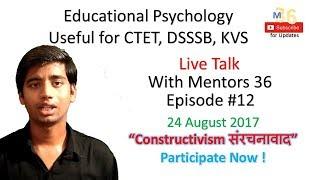 Live Talk #12   Constructivism संरचनावाद (Hindi English)   Child Psychology   CTET DSSSB KVS