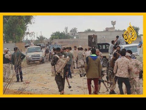 ???? #ليبيا.. الذكرى السنوية الأولى لهجوم حفتر على طرابلس  - نشر قبل 1 ساعة