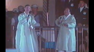 이병욱과 어울림 2005년 제40회 홍천강원도민체육대회…