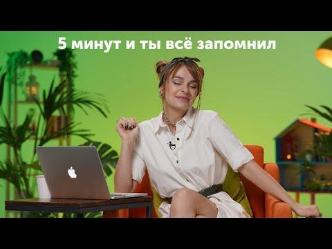 Как выучить слова на английском быстро