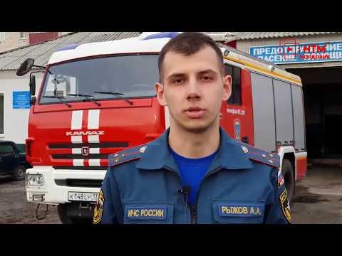 Противопожарный режим в Ковылкино