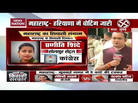Assembly Elections 2019: Low Voter Turnout In Mumbai's Bandra
