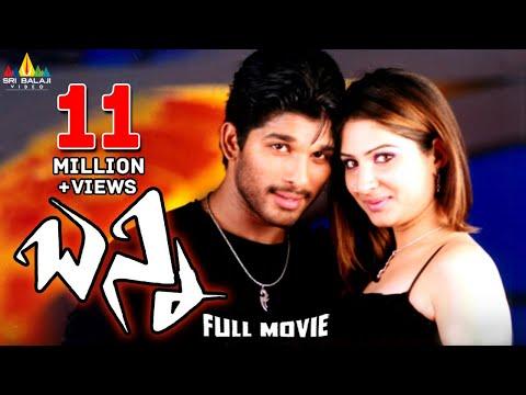 Bunny Telugu Full Movie   Latest Telugu Full Movies   Allu Arjun, Gowri Mumjal   Sri Balaji Video